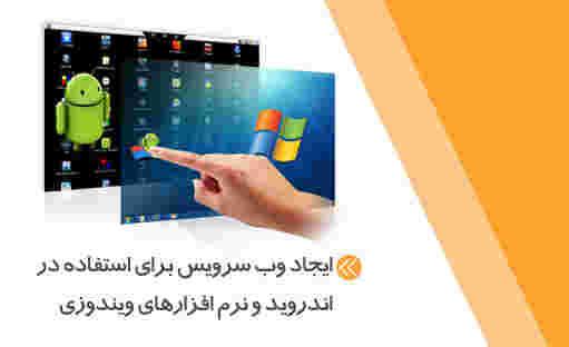 دوره,بی نظیر,طراحی سایت,جست و جو گر,خبر,آموزش Asp.Net MVC,آموزش ASP.NET,برنامه نویسی وب