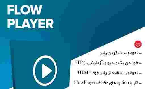 ,طراحیویدیوآپارات,YouTube,طراحیویدیو آپارات و YouTube,آموزش طراحی و پیاده سازی وب سایت بزرگ آپارات با ASP.NET MVC5.2,طراحی سایت,برنامه نویسی, ASP.NET MVC,آموزشAsp.Net MVC