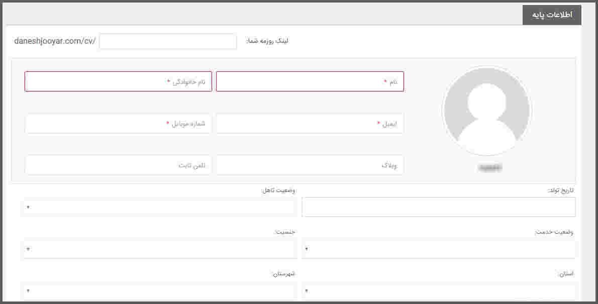 resume_option