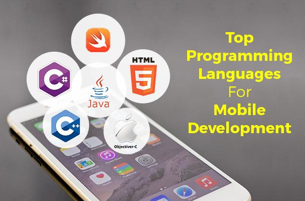 زبان های برنامه نویسی موبایل