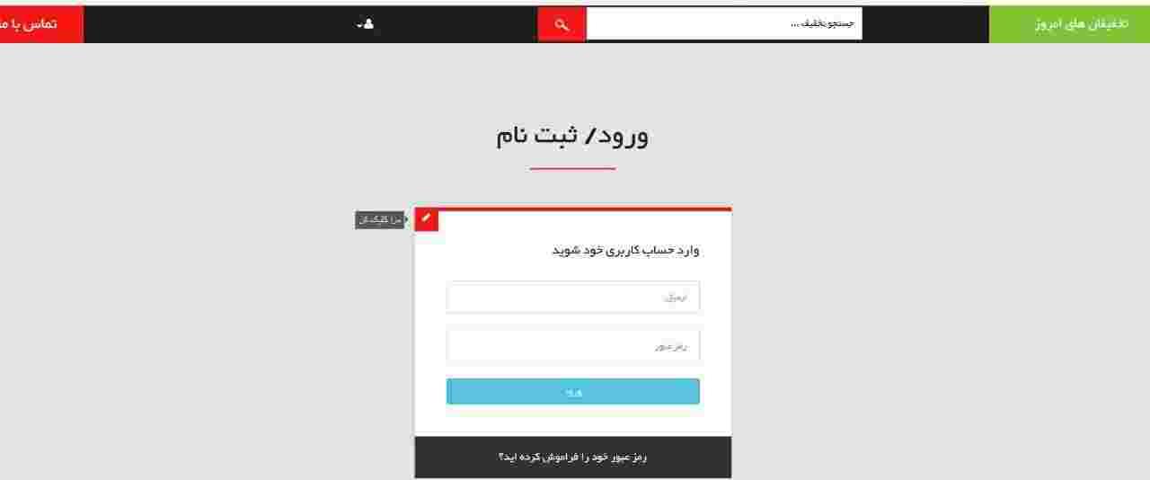 آموزش طراحی سایت با ASP.net مشابه سایت تخفیفان,#c,درگاه بانک ملت, platform,برنامه نویسی,سایت تخفیفان