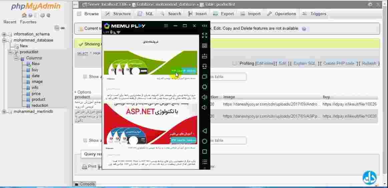 آموزش ساخت اپلیکیشن فروشگاه فایل در اندروید و PHP و آموزش ساخت اپلیکیشن فروشگاه فایل در اندروید