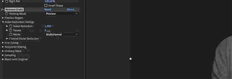 حذف نویزها از ویدئو در 30 ثانیه با افترافکت, ویدئو , نویز , افترافکت , after effects