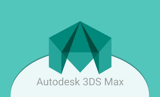 دوره جامع آموزش تخصصی نرم افزار 3Ds MAX