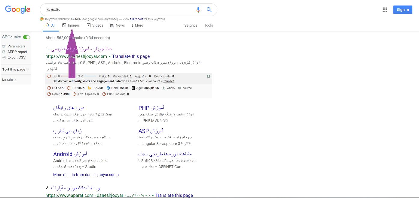 جستجوی پیشرفته عکس در گوگل