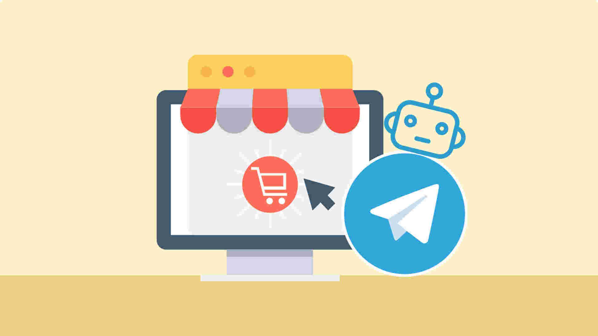 آموزش ساخت ربات فروشگاهی تلگرام با php