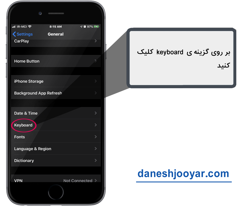 باز کردن گزینه keyboard در تنظیمات ایفون