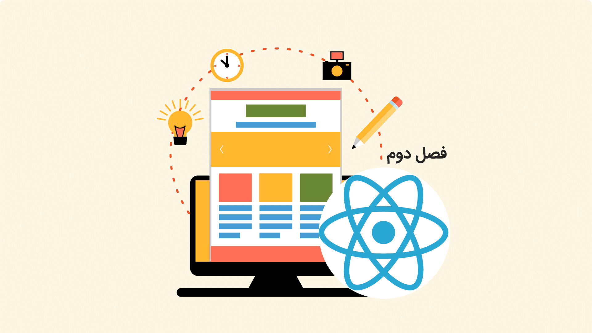 آموزش React js – فصل دوم (پروژه نماوا)