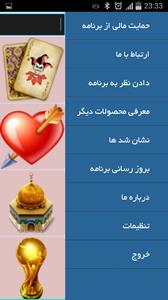 Screenshot_2014-11-21-23-33-23